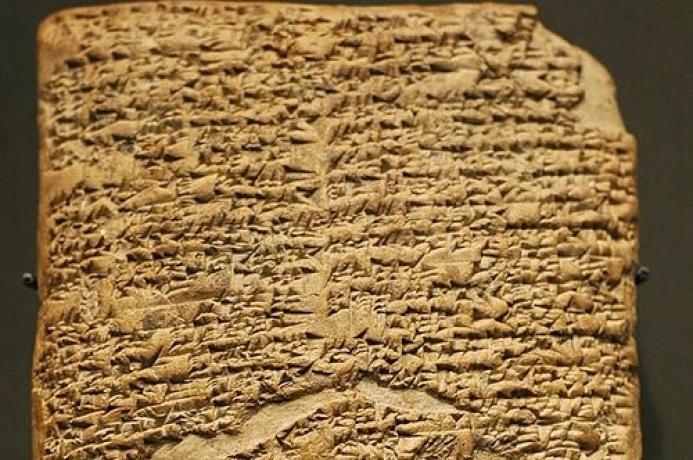 Hammurabi Kanunları Nedir? Maddeleri Nelerdir?